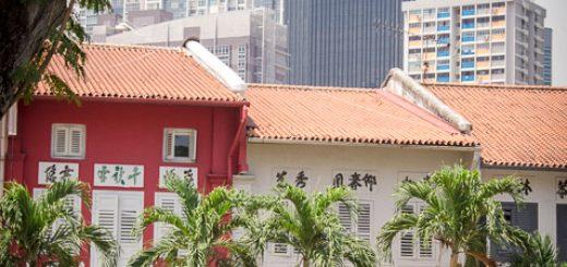 Singapour, pays de contraste
